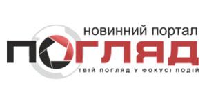 Новинний портал «Погляд»