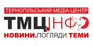 Тернопільський Медіа Центр (ТМЦ)
